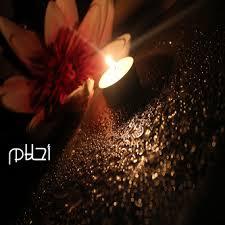 -Ahlam-1 صور خلفيات باسم احلام , رمزيات وبطاقات مكتوب عليها اسم احلام