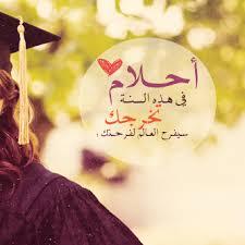 -Ahlam-3 صور خلفيات باسم احلام , رمزيات وبطاقات مكتوب عليها اسم احلام