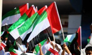 علم امارات 1 450x270 300x180 صور اعلام دولة الامارات , رمزيات العلم الاماراتي لفايبر وواتس اب