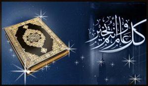 عيد مبارك كل عام وانت بخير بمناسبة عيد الفطر 2017 2 300x175 صور رمزيات وخلفيات تهنئة بعيد الفطر المبارك