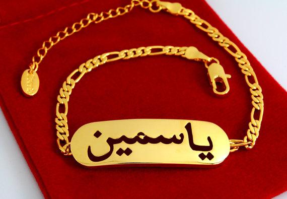 بالصور اسم ياسمين عربي و انجليزي مزخرف معنى اسم ياسمين وشعر وغلاف ورمزيات موقع العنان