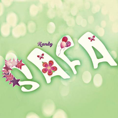 بالصور اسم صفاء عربي و انجليزي مزخرف معنى اسم صفاء وشعر وغلاف ورمزيات موقع العنان