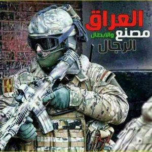 1479423966_461-300x300 صور علم العراق, خلفيات ورمزيات العراق, صور متحركة لعلم العراق Iraq