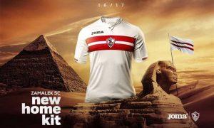157749_0-300x180 صور جديدة لنادي الزمالك المصري تصلح للفيس بوك وتويتر ورمزيات وللجوال, Egyptian club Zamalek