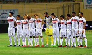 163141_0-300x180 صور جديدة لنادي الزمالك المصري تصلح للفيس بوك وتويتر ورمزيات وللجوال, Egyptian club Zamalek