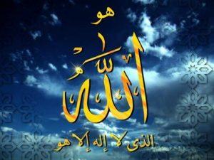 2015_1391742646_533-300x225 صور وخلفيات اسلاميه جميلة رائعة , تحميل صور اسلامية وادعية , صور مكتوب عليها كلام اسلامي للفيس بوك
