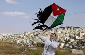 24qpt470-300x194 صور علم الأردن, خلفيات ورمزيات الأردن, صور متحركة لعلم الأردن
