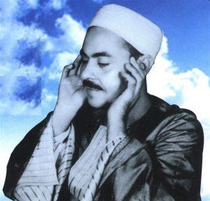 262-300x287 صور خلفيات ورمزيات لرفعت, الشيخ محمد رفعت بالصور جديدة, Photos Refaat