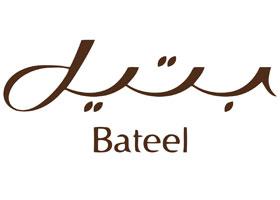 3 Bateel Logo بالصور اسم بتيل , احلى صور اسم بتيل مميزة