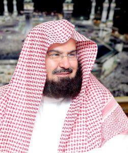 33-251x300 صور خلفيات ورمزيات السديس, الشيخ عبد الرحمن السديس بالصور جديدة, Photos Alsudais