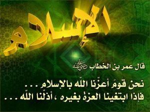 34ae101136-300x225 تحميل صور اسلامية جميلة, Download images beautiful Islamic