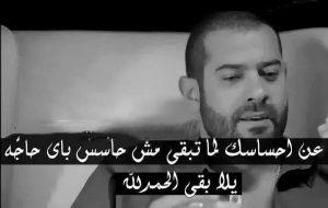 47-300x190 احدث كومنتات وبوستات حزينة جدا للفيس بوك, posts sad to facebook, words written on it