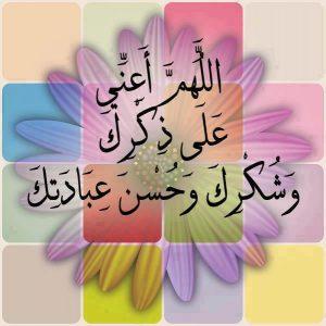 5726-1-300x300 صور اسلامية, تحميل صور اسلامية, صورك الاسلامية