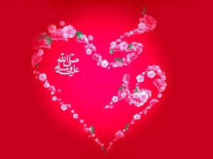 57391hlmjo-300x225 صور اسلامية, تحميل صور اسلامية, صورك الاسلامية