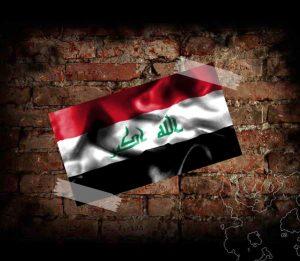 69301.1328292053631-300x261 صور علم العراق, خلفيات ورمزيات العراق, صور متحركة لعلم العراق Iraq