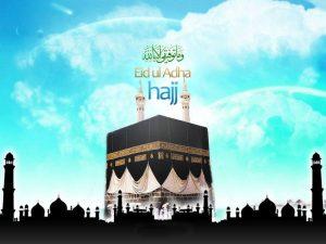 Al-HAjj-Eid-ul-Adha-HD-Wallpapers-800x600-300x225 صور الكعبه المشرفه جديدة, صور باب الكعبه, صورة للتصميم Full HD Kaaba Eid ul Azha Wallpapers