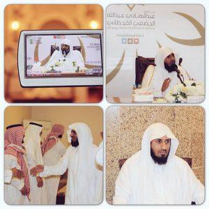 CAk2CZOUYAAyRxE-300x300 صور خلفيات ورمزيات للزامل ,الشيخ ماجد الزامل بالصور جديدة , Photos Alzamil