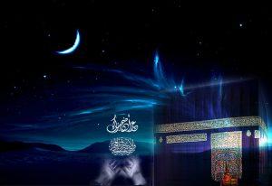 Hajj-Eid-ul-adha-300x206 صور الكعبه المشرفه جديدة, صور باب الكعبه, صورة للتصميم Full HD Kaaba Eid ul Azha Wallpapers