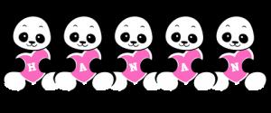 Hanan designstyle love panda m 300x125 صور اسم حنان عربي و انجليزي مزخرف , معنى اسم حنان وشعر وغلاف ورمزيات