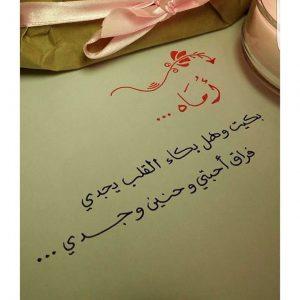 L7PZAhn-300x300 رمزيات عن الام جميلة جدا بدون حقوق, Rmaziat Very beautiful mother without rights