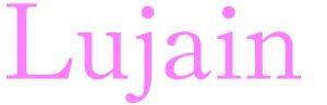 Lujain 300x97 بالصور اسم لجين عربي و انجليزي مزخرف , معنى اسم لجين وشعر وغلاف ورمزيات