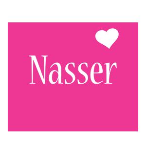 Nasser designstyle love heart m صور ِاسم ناصر مزخرف انجليزى , معنى اسم ناصر و شعر و غلاف و رمزيات
