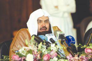 abdul-rahman-al-sudais-82-300x200 صور خلفيات ورمزيات السديس, الشيخ عبد الرحمن السديس بالصور جديدة, Photos Alsudais