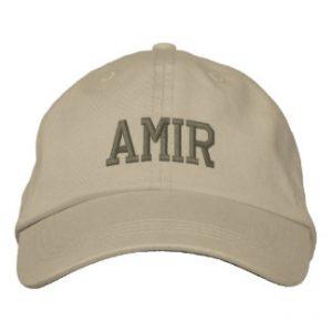 amir name on embroidered baseball cap hat rc8d55ff381dd455d8394f6aaff13dbb7 65f34 8byvr 324 300x300 بالصور اسم امير عربي و انجليزي مزخرف , معنى اسم امير وشعر وغلاف ورمزيات