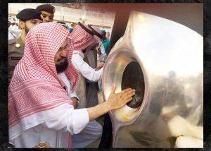 aras2-300x214 صور خلفيات ورمزيات السديس, الشيخ عبد الرحمن السديس بالصور جديدة, Photos Alsudais
