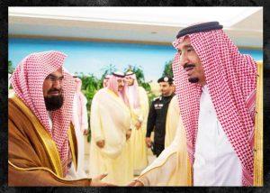 aras3-300x214 صور خلفيات ورمزيات السديس, الشيخ عبد الرحمن السديس بالصور جديدة, Photos Alsudais