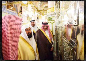aras5-300x214 صور خلفيات ورمزيات السديس, الشيخ عبد الرحمن السديس بالصور جديدة, Photos Alsudais