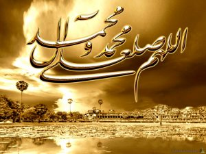e216d28cdccb311909fe607b981b2b65-300x225 صور وخلفيات اسلاميه جميلة رائعة , تحميل صور اسلامية وادعية , صور مكتوب عليها كلام اسلامي للفيس بوك