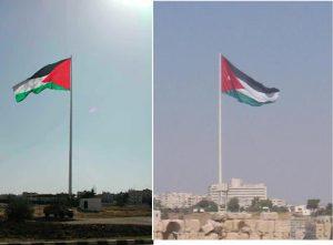 flag-of-jordon-300x221 صور علم الأردن, خلفيات ورمزيات الأردن, صور متحركة لعلم الأردن