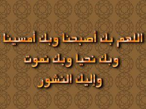 gal-585218-300x225 تحميل صور اسلامية جميلة, Download images beautiful Islamic
