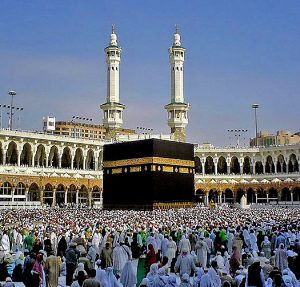 gnosismontalk02_28-300x287 صور الكعبه المشرفه جديدة, صور باب الكعبه, صورة للتصميم Full HD Kaaba Eid ul Azha Wallpapers