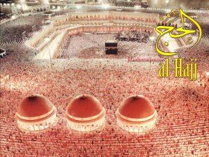 hajj22-300x225 صور الكعبه المشرفه جديدة, صور باب الكعبه, صورة للتصميم Full HD Kaaba Eid ul Azha Wallpapers