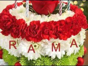 hqdefault 18 300x225 بالصور اسم راما عربي و انجليزي مزخرف , معنى اسم راما وشعر وغلاف ورمزيات