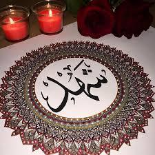بالصور اسم شهد عربي و انجليزي مزخرف معنى اسم شهد وشعر وغلاف