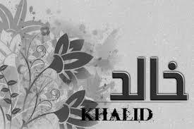 Hellena اسم خالد مزخرف بالانجليزي للفيس