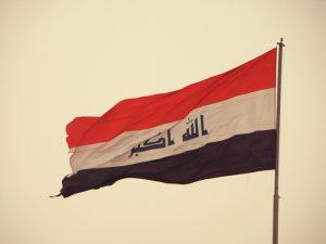 iraq_flag_by_ahmed_alsamraee-d3hgobk-300x225 صور علم العراق, خلفيات ورمزيات العراق, صور متحركة لعلم العراق Iraq