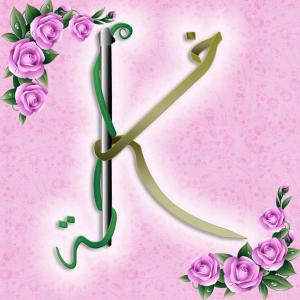 khawla name by mmmz93 dak2rul 300x300 صور اسم خولة مزخرف انجليزى , معنى اسم خولة و شعر و غلاف و رمزيات