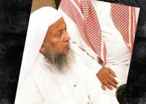 mamy2-300x214 صور خلفيات ورمزيات للايوب, الشيخ محمد ايوب بالصور جديدة, Photos ayoub