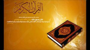 maxresdefault-119-300x169 صور اسلامية, تحميل صور اسلامية, صورك الاسلامية
