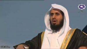 maxresdefault-133-300x169 صور خلفيات ورمزيات للزامل ,الشيخ ماجد الزامل بالصور جديدة , Photos Alzamil
