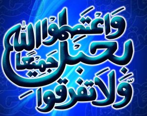 n4hr_13948111161-300x236 صور وخلفيات اسلاميه جميلة رائعة , تحميل صور اسلامية وادعية , صور مكتوب عليها كلام اسلامي للفيس بوك