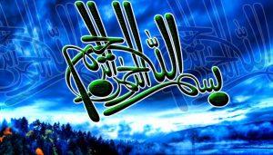 n4hr_13948111163-300x171 صور اسلامية, تحميل صور اسلامية, صورك الاسلامية
