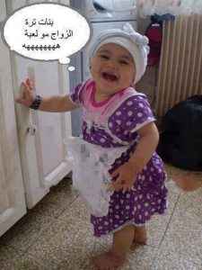 nenes-funny-225x300 صور مضحكة, اجمل الصور مضحكة