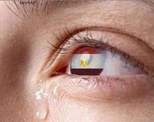 photos_tears_dmoo3_egypt_14-300x238 صور دموع, صور بنات معبره حزينه جدا, صور بنات حزينه, صور بنات حزينه روعة, صوربنات تبكي