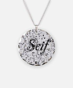 seif matrix abstract art necklace 250x300 صور ِاسم سيف مزخرف انجليزى , معنى اسم سيف و شعر و غلاف و رمزيات
