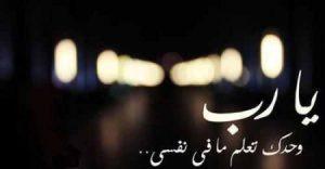 أحلي صور كفرات فيس بوك 4 450x234 300x156 صور كفرات فيس بوك كلام جميل , كفرات فيس بوك اسلامية